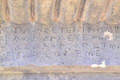 Forntida vagga gravvalvet Arkivbild