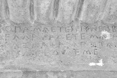 Forntida vagga gravvalvet Arkivfoton