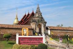 Forntida wat i Thailand Royaltyfri Bild