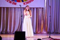 Foro del International de StarShow Fotos de archivo