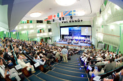 Foro económico de Baikal Foto de archivo libre de regalías