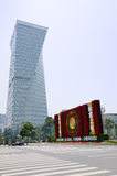 2013 foro global de la fortuna, Chengdu Imagen de archivo