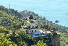 Foros Church of Christ`s Resurrection, Crimea. Foros Church of Christ`s Resurrection in Crimean Mountain Stock Photo