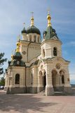 Foros church in Crimea. Domes Foros church in Crimea royalty free stock image