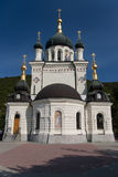 Foros Church in Crimea, Ukraine Stock Image