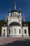 Foros Church in Crimea, Ukraine. View on Foros Church, Foros Crimea Ukraine Stock Image