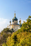 Foros Church in Crimea, Ukraine Royalty Free Stock Images