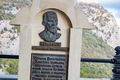FOROS, CRIMEA - SEP. 2014: Memorial plaque to the Moscow merchant Kuznetsov A.G. In Foros royalty free stock image