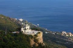Foros, de Krim Royalty-vrije Stock Foto