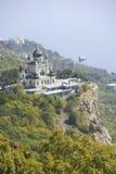 Forossky church. Church on a rock near pass in Crimea Stock Photo