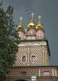 Forrunner kościół zdjęcie royalty free