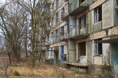 Forsaken and Deseted Building Stock Photo