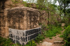 Fort antique de Zhenjiang Jiaoshan Photo stock