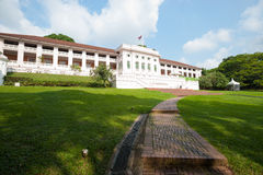 Fort Canning Centre. This image shows the Fort Canning Centre within Fort Canning Park, Singapore Royalty Free Stock Photos
