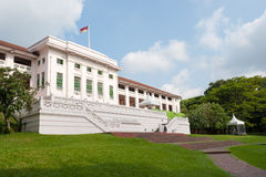 Fort Canning Centre. This image shows the Fort Canning Centre within Fort Canning Park, Singapore Royalty Free Stock Images