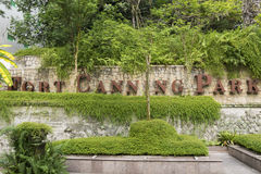 Fort canning park. Entrance sign of Fort Canning park in Singapore royalty free stock image