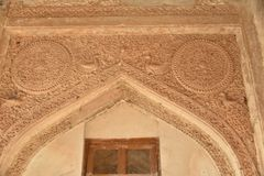 Fort de Bidar, Karnataka, Inde Photo libre de droits