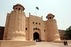Fort de Lahore Photos stock