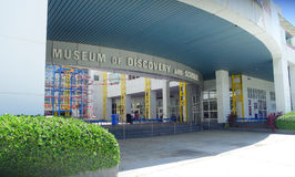 FORT LAUDERDALE, USA - JULY 11, 2017: Beautiful visit of the Museum of discovery and science located in Fort Lauderdale Royalty Free Stock Photography