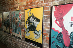 Fort No. 5. KALININGRAD, RUSSIA - JUNE 27, 2015:exhibition of posters of the war in the premises of the  Fort No. 5 in Kaliningrad Stock Image
