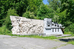 Fort No. 5. KALININGRAD, RUSSIA - JUNE 27, 2015: Memorial to soldiers killed in the assault on Fort No. 5 in April 1945 in Kenigsberg Stock Images