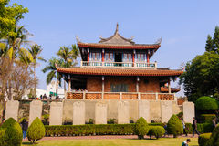 Fort Proventia in Tainan, Taiwan Stock Image