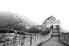 Fortaleza antiga, Grande Muralha de China, Beijing Fotos de Stock