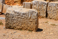 Fortaleza antigua del Nimrod Foto de archivo libre de regalías