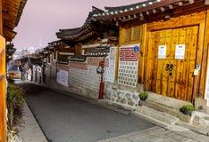 Fortaleza de Hwaseong, arquitectura tradicional de Corea en Suwon en Imagen de archivo