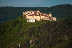 Fortaleza de Rasnov fotografía de archivo