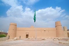 Forte de Masmak do Al Fotografia de Stock Royalty Free