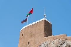 Forte do al-Mirani em Omã Foto de Stock Royalty Free