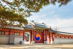 Fortezza di Hwaseong a Suwon, famoso in Corea fotografia stock libera da diritti