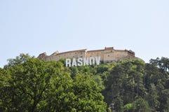 Fortezza di Rasnov Immagine Stock