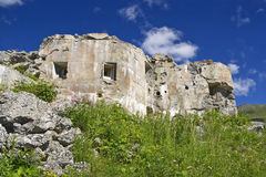 Fortification ruins Stock Photo