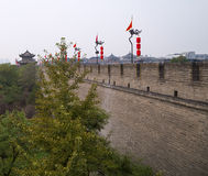 Fortifications of Xian (Sian, Xi'an) an ancient capital of China Royalty Free Stock Photo