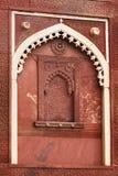 Fortificazione di Agra: decorazione dell'arenaria rossa Fotografia Stock Libera da Diritti