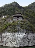 Fortified building at Yangtze River Stock Photography