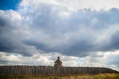Fortified settlement Ukrainian Cossacks 16-18 centuries Royalty Free Stock Image