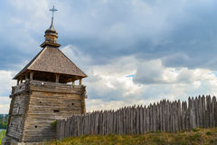 Fortified settlement Ukrainian Cossacks 16-18 centuries Royalty Free Stock Photos