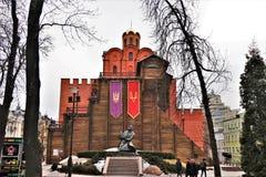 fortless的金门海峡的看法,位于基辅的市中心,乌克兰 免版税库存照片