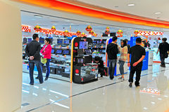 Fortress electronics store in hong kong Royalty Free Stock Photo