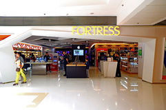 Fortress electronics store in hong kong Royalty Free Stock Image