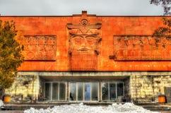 Fortress Erebuni in Yerevan Royalty Free Stock Photo