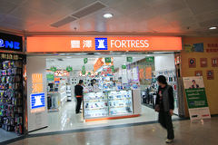 Fortress shop in hong kong Royalty Free Stock Photography