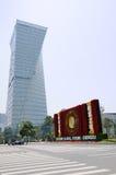 2013 Fortuin Globaal Forum, Chengdu Stock Afbeelding
