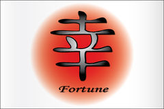 Fortune Photographie stock libre de droits