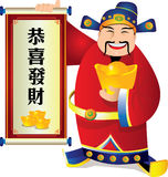 Fortune God Royalty Free Stock Photography