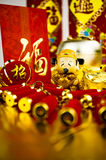 Fortune God Royalty Free Stock Photo