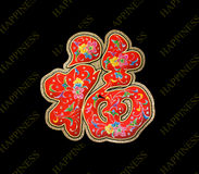 Fortune happiness,fu,prosperity. Chinese new year decoration, fu - fortune, happiness on black background Royalty Free Stock Photography
